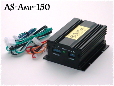 AS-Amp-150